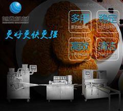 SZ-64全自动月饼机生产线