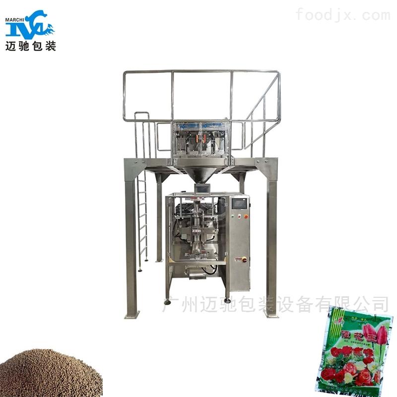 全自动立式有机肥称量包装机