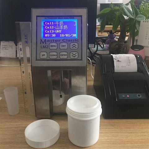 牛奶快速检测仪、水分分析设备