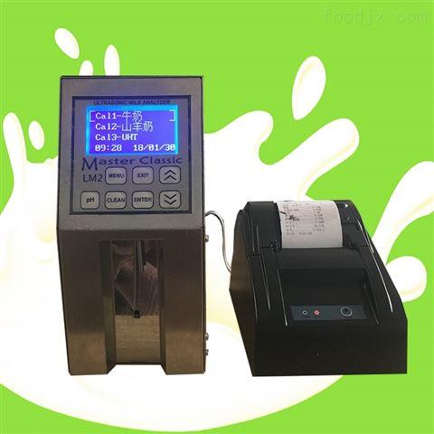 生鲜乳品检测仪、牛奶分析仪器