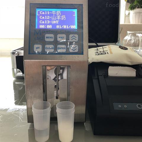 乳品分析仪、羊奶检测设备