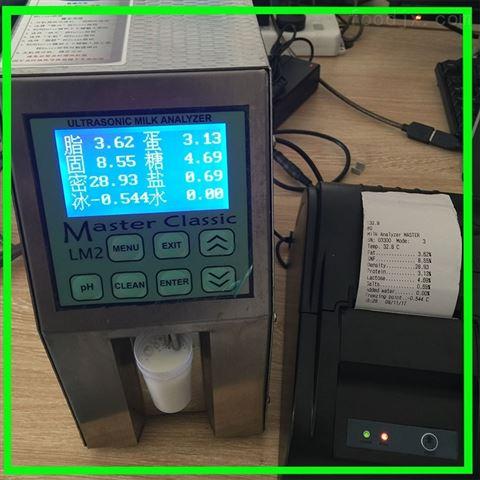 蛋白质分析仪、牛奶检测仪