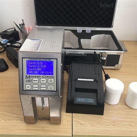 乳品牛奶分析仪、蛋白质含量