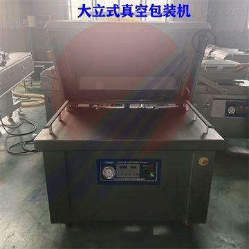 DZ-500/2L不锈钢巴旦木干果单室真空包装机