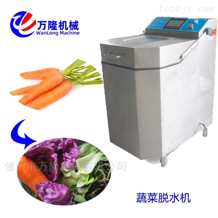 自动化厂家直销辣椒脱水机TS-产量高