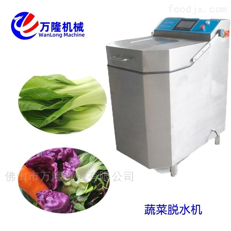 大型直销芹菜脱水机TS-品质优良