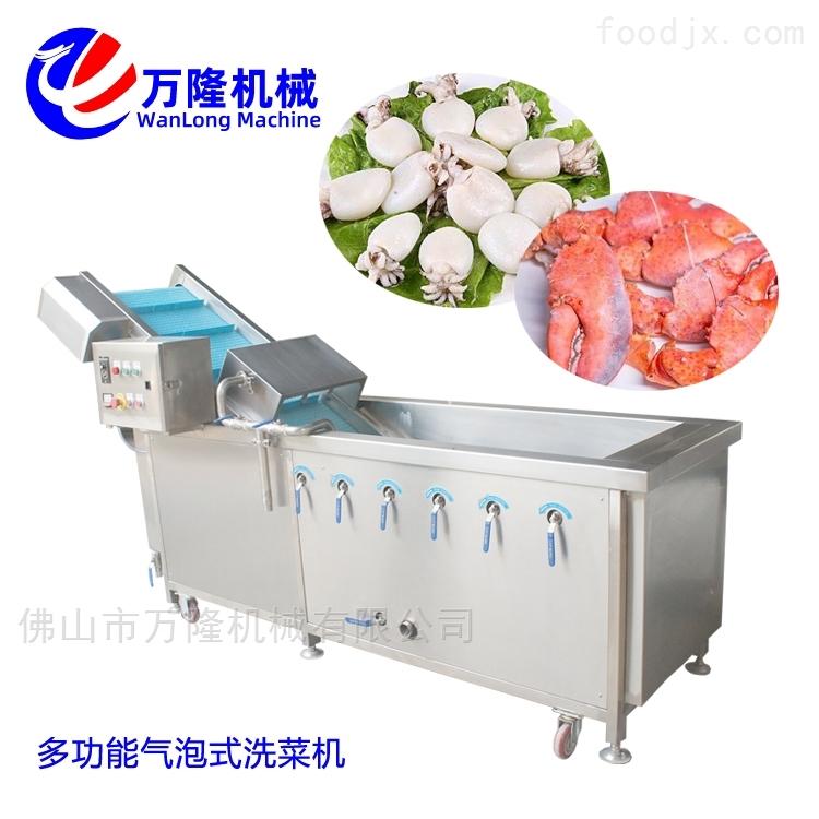 万隆品牌空心菜清洗机优质设备