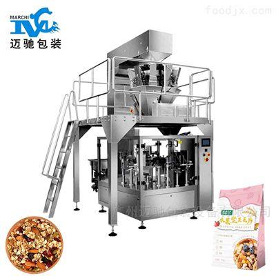 混合麦片果蔬脆包装机