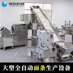 XZ-330面条机流水线中温挂面烘干生产线旭众工厂
