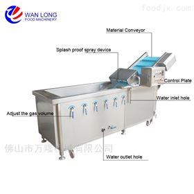 XC-2000供应商大虾优惠价洗菜机