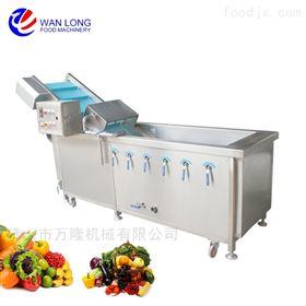 XC-2000新产品商用水蜜桃洗菜机