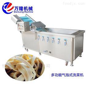 XC-2000热销型青萝卜洗菜机性能稳定