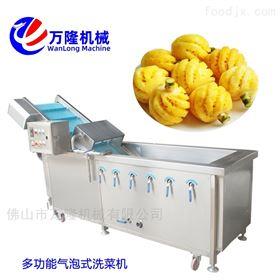 XC-2000厂家定做热销型红薯洗菜机