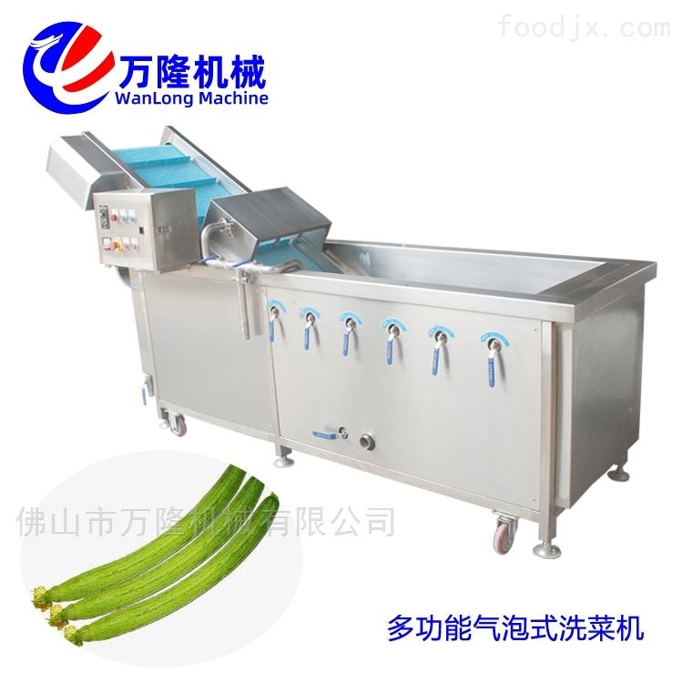 专业厂家生产茯苓洗菜机品质好