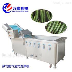 XC-2000多功能小型苦菜洗菜机款式新颖