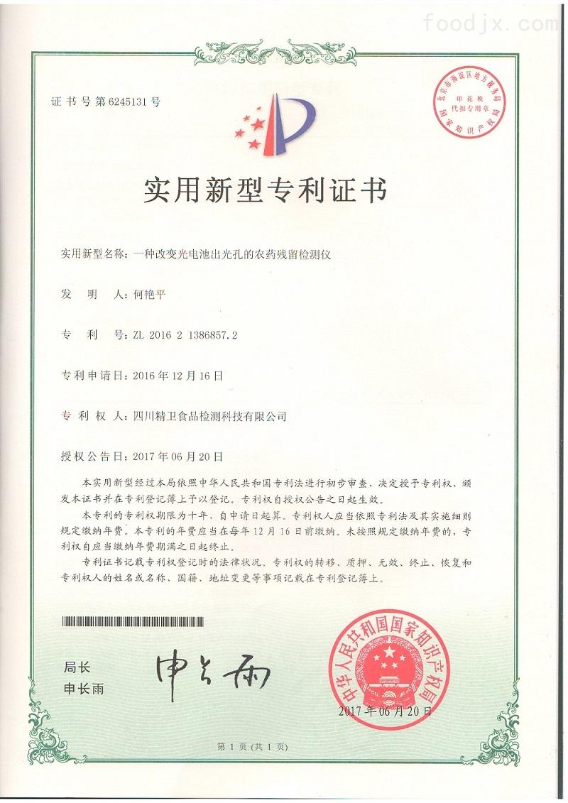 NCY-2.JPG
