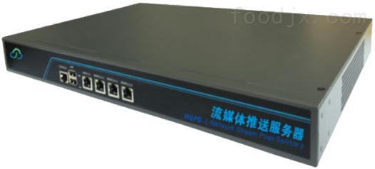 流媒体推送服务器.png