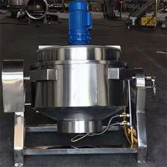 燃气蒸汽可倾式大型搅拌式炒锅