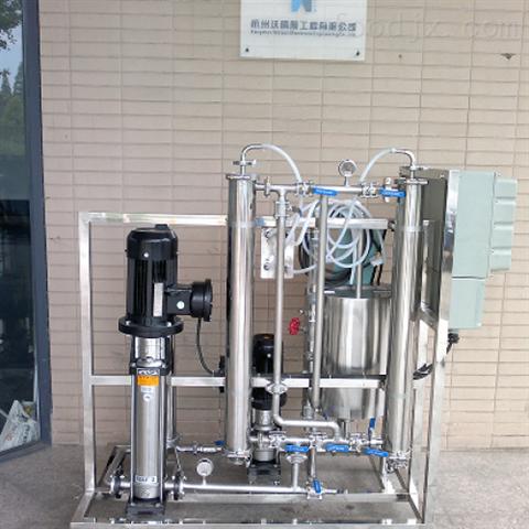 实验室多功能中试膜分离设备