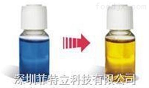 微生物检测瓶,RVLM定性微生物快速检测系统(微生物摇摇瓶)