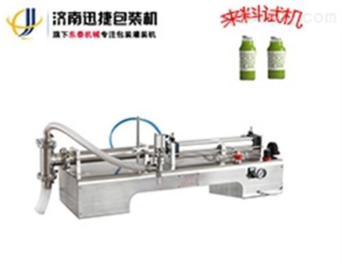 小型气动液体灌装机