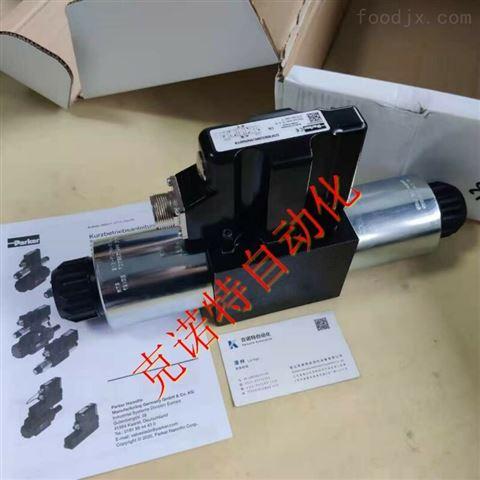 RS10M07S4SN1TW15派克原装溢流阀