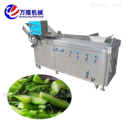 多用途农产品花生芦笋预煮机流清洗