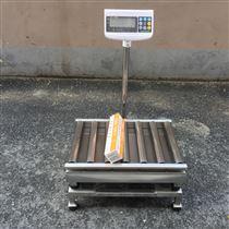 TCS-HT-G泰州50kg上下限报警滚筒秤 流水辊筒电子称