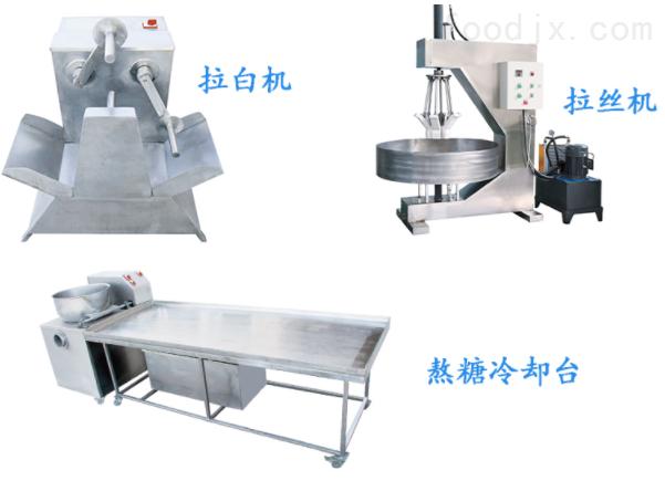 厂家生产全自动龙须酥机器设备