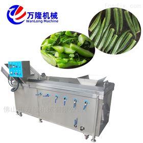 PT-22自动西红柿玉米棒木耳预煮机质量可靠