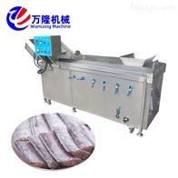 PT-22芸豆黄桃全自动供应黄桃罐头连续式漂烫机