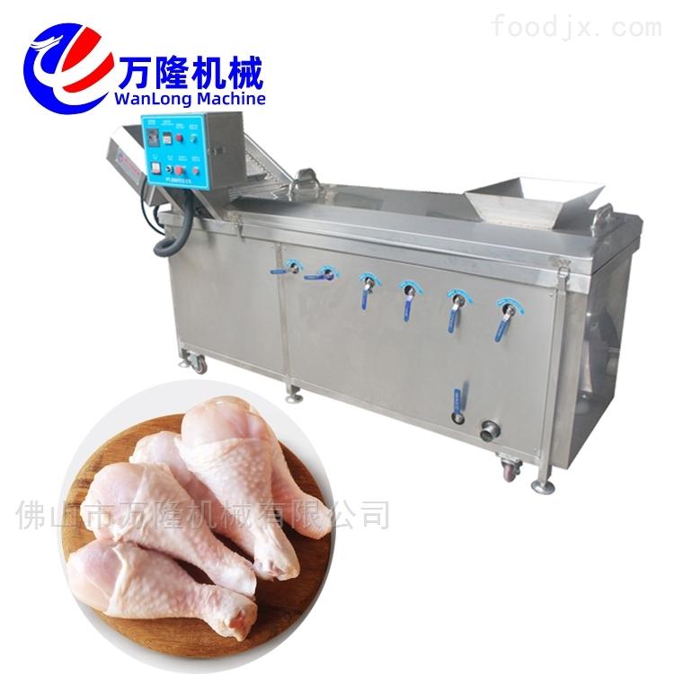 电动优质设备豌豆平菇慈菇连续式漂烫机