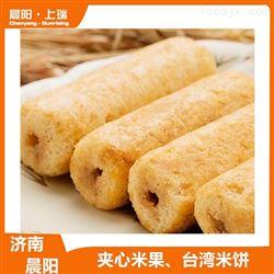 CY65双螺杆膨化夹心米果食品设备  粗粮米果机器