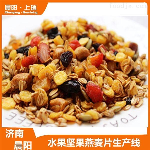 谷物脆食品设备  早餐谷物燕麦片食品机械