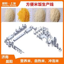 CY75膨化机全自动自热米饭设备生产线