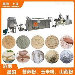 CY70膨化机代餐粉生产设备  铁棍山药粉食品机械