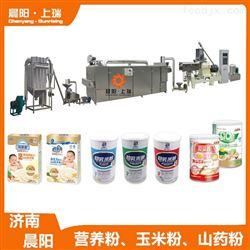 CY65膨化机怀山药粉膨化食品机械  营养粉生产线