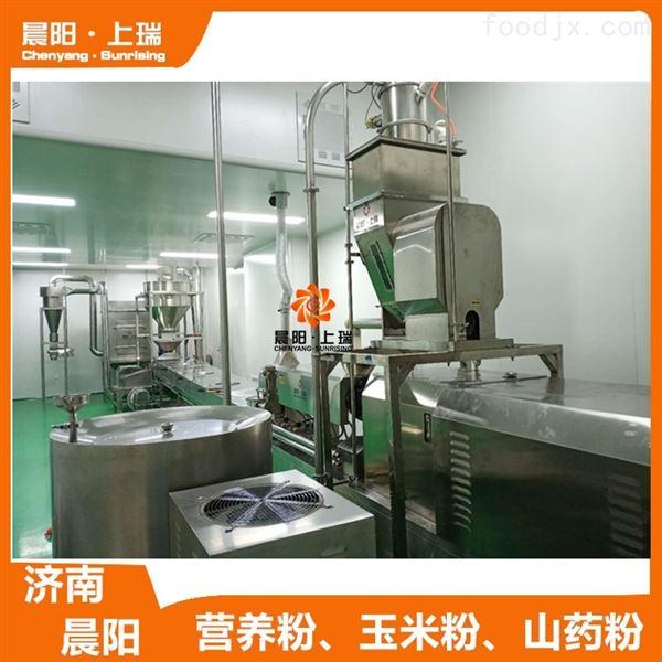 铁棍山药粉生产线  红豆薏米粉食品机械