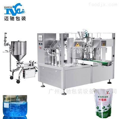 柔顺剂液体包装机