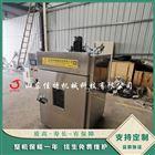 厚块豆干烟熏炉 节能环保型烟熏设备