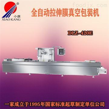 DLZ-420花生米全自动拉伸膜真空包装机