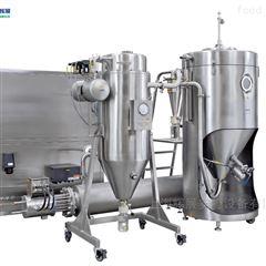 大型全自动离心喷雾干燥机