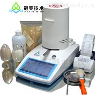 冰皮月饼水分检测仪测试方法/视频