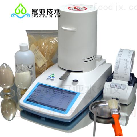 味精固形物测量仪使用注意/步骤方法