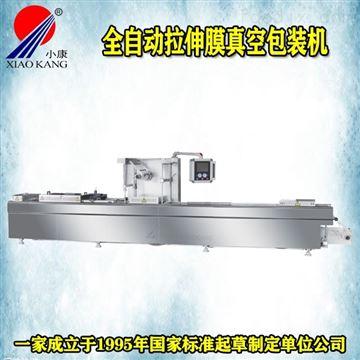 DLZ-420D鸭脖全自动拉伸膜真空包装机