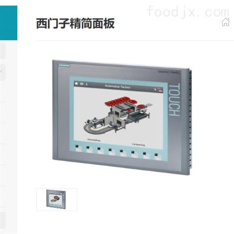 共享6GK5108-0BA00-2AA3西门子交换机模块