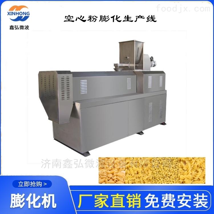 休闲食品生产设备 空心粉膨化机生产线