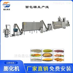 XH-70型面包糠膨化食品加工生产线