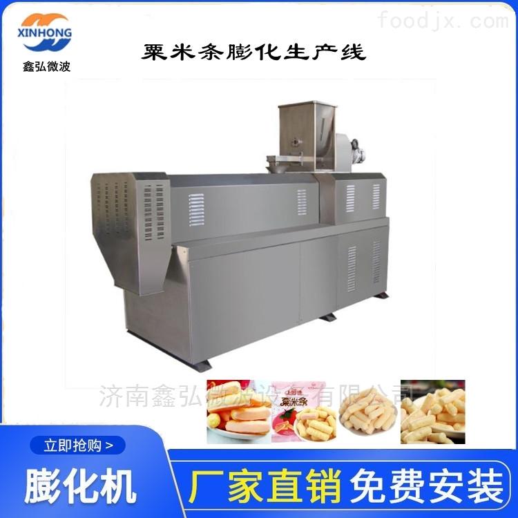 粟米条生产线 休闲膨化食品机械设备