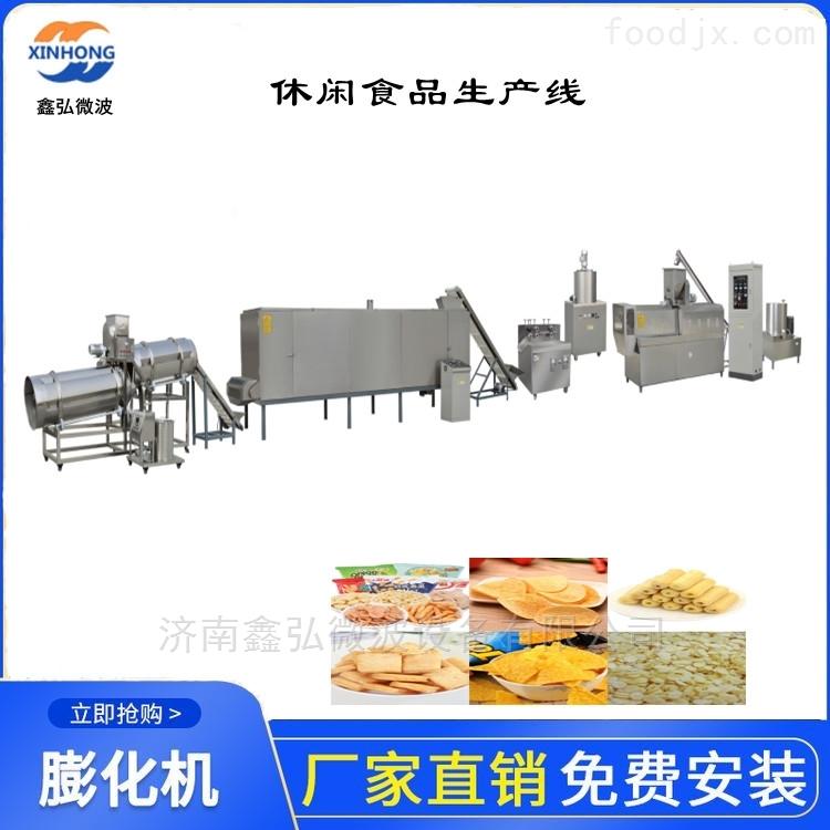 膨化小零食加工生产线设备